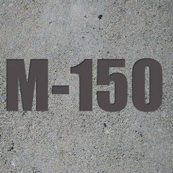 Бетон молдова бетон лобня завод